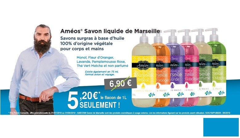 Améos Savon liquide de Marseille